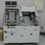 equip_screen-300x293装置10高精度スクリーン印刷機